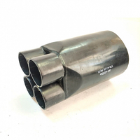 Термоусаживаемая перчатка ТУП 4-3 (А)  80/31 ЗЭТА кабельная